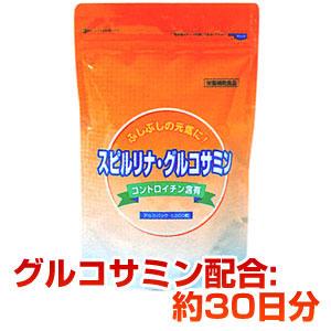 Tảo biển Spirulina Glucosamin 1200 viên