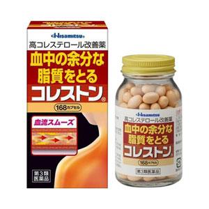 Giảm mỡ máu & cholesterol Hisamitsu
